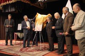 افتتاح نمایشگاه عکس «لنزک» در مجتمع کانون تبریز