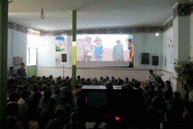 طرح «سینماتوکانون» در روستای جنتآباد قم