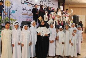 آیین اختتامیه نخستین مهرواره «سرود آفرینش» کانون پرورش فکری خوزستان در اهواز