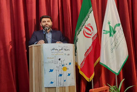 اسفندیارضیائی، مدیرکل کانون استان گیلان