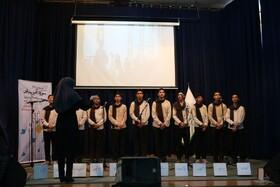 آغاز نخستین مهرواره سرود آفرینش در استان مرکزی
