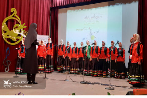 برگزاری نخستین مهرواره استانی سرود (آفرینش) در کانون استان گیلان