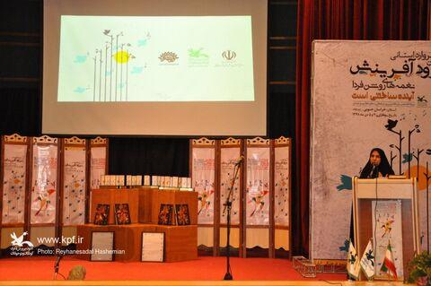 آیین اختتامیه مرحله استانی هجدهمین جشنواره هنرهای نمایشی و نخستین مهرواره سرود آفرینش در بیرجند