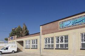 سینماتوکانون در روستا