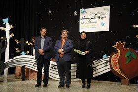 اختتامیه نخستین مهرواره سرود آفرینش کانون استان یزد- دی ۹۸