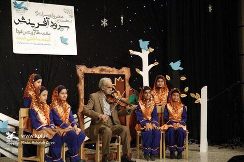 اختتامیه نخستین مهرواره سرود آفرینش کانون استان یزد- دی 98
