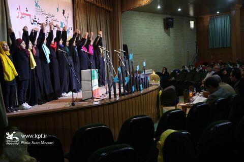 نخستین مهرواره سرود آفرینش/ کانون فارس