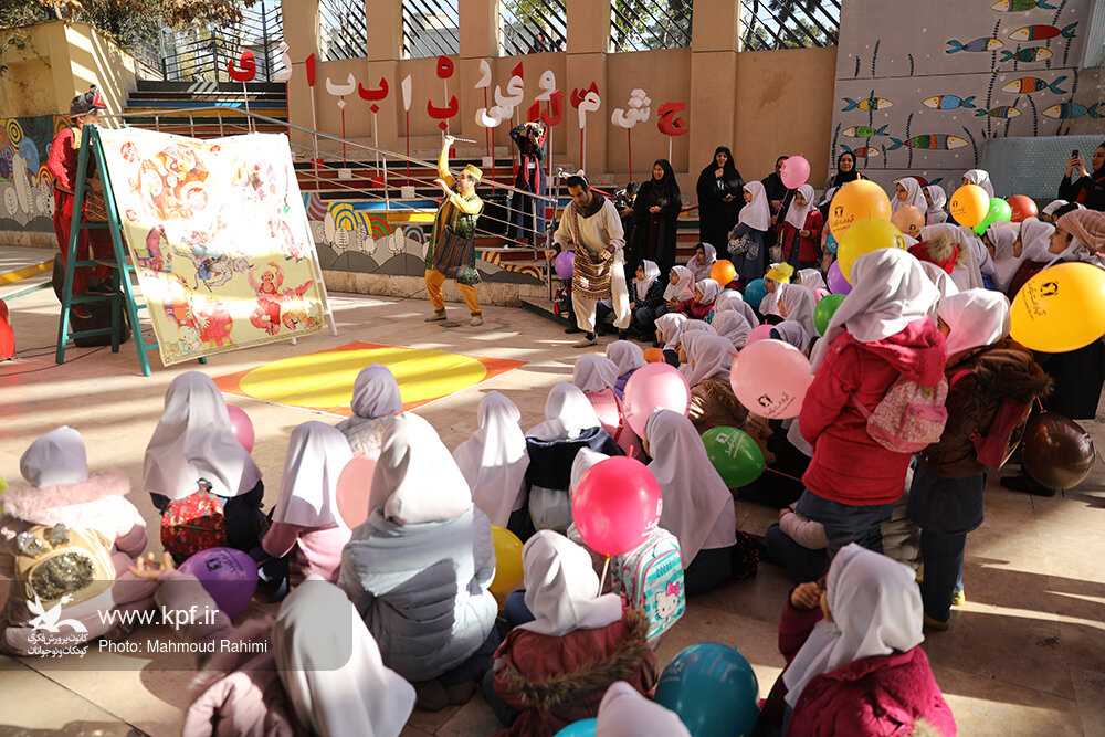 اجرای نمایش «مار و پله» در جشنواره ملی اسباببازی