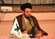 تبیین بیانیه گام دوم انقلاب در کانون خراسان جنوبی