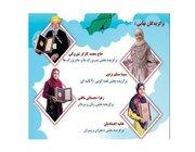 درخشش ۴ قصهگوی یزدی در جشنواره بینالمللی قصهگویی