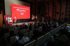 آیین قدردانی از پیشکسوتان و فعالان صنعت اسباببازی در پنجمین جشنواره ملی اسباببازی