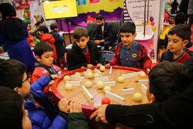 چهارمین روز  پنجمین جشنواره ملی اسباببازی کانون