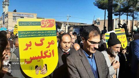 حضور کارکنان کانون خراسان جنوبی در راهپیمایی ۹دی