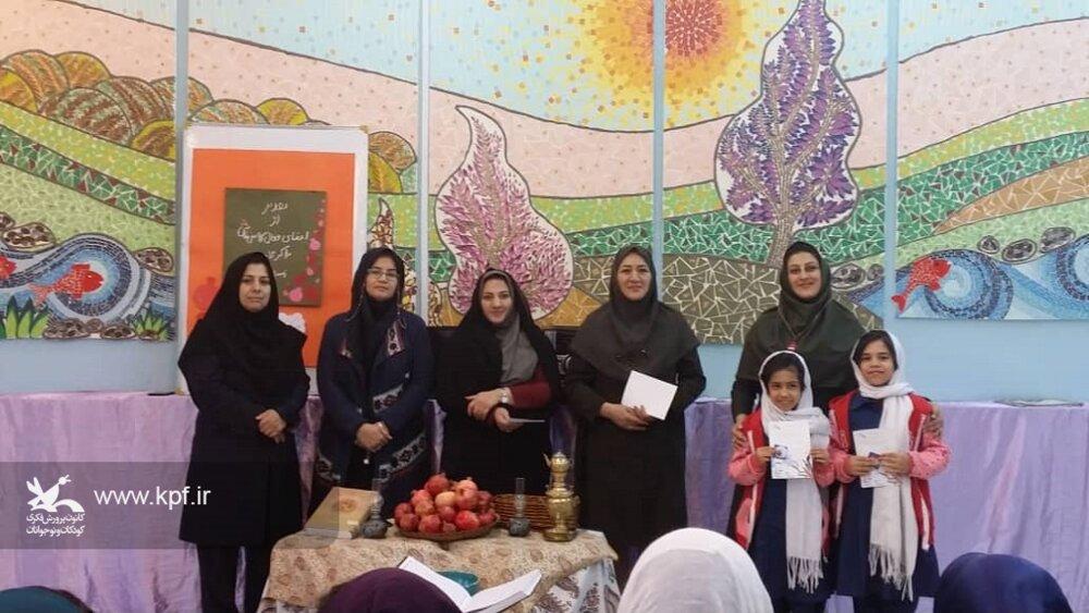 فعالان هنری کانون های پرورش فکری اصفهان تقدیر شدند