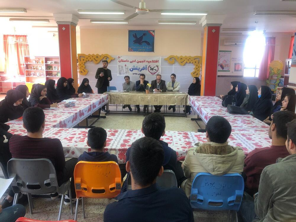 کانون ایلام انجمن داستان آفرینش را در دهلران افتتاح کرد