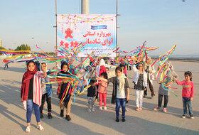 آوای شادمانی کودکان بندرعباس در پارک ساحلی غدیر