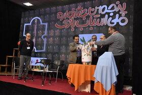 کانون، سرگرمیهای جدیدش را در جشنواره اسباببازی رونمایی کرد