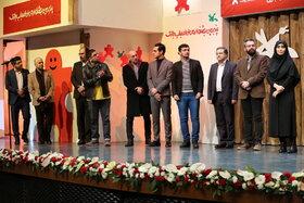 برگزیدگان پنجمین جشنواره ملی اسباببازی