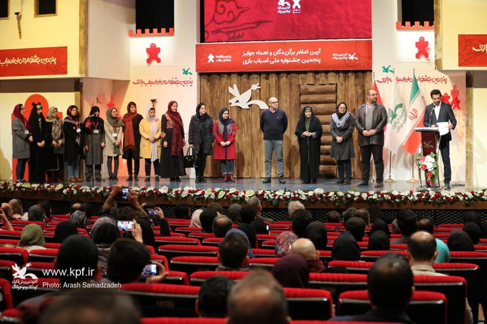 ۴۱ جایزه در دستان تولیدکنندگان اسباببازی ایرانی