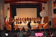 برگزیدگان مرحله استانی نخستین مهرواره «سرود آفرینش» در البرز معرفی شدند