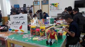 جشنوارهاسباببازی در مراکز کانون لرستان