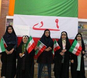 گرامیداشت سالروزحماسه 9 دی در مراکز فرهنگی و هنری کانون استان قزوین