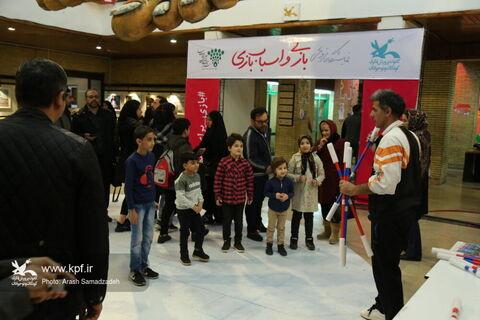 استقبال خانوادهها از برنامههای پنجمین جشنواره ملی اسباببازی در روز ششم
