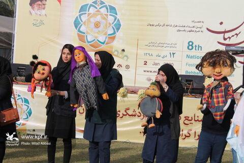 مشارکت کانون در هشتمین جشنواره ملی گل نرگس بهبهان - 1