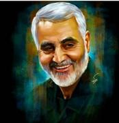 پیام تسلیت مدیرکل کانون پرورش فکری سیستان و بلوچستان در پی شهادت سردار سلیمانی
