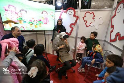 پنجمین جشنواره ملی اسباببازی کانون