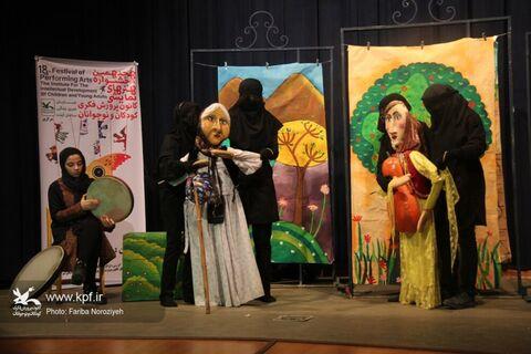 مرکزی - هیجدهمین جشنواره هنرهای نمایشی