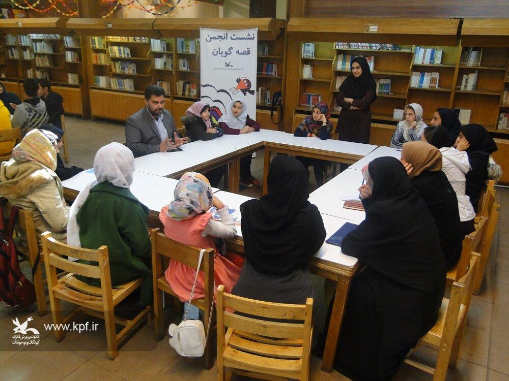 کارگاه قصه گویی خلاق ویژه اعضاء انجمن قصه گویی کانون پرورش فکری استان اصفهان برگزار شد