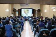 سوگواری حاضران در سینما کودک زاهدان به یاد سردار سلیمانی