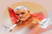 مراسم بزرگداشت سردار دلها در کانون پرورش فکری فریدونشهر برگزار شد