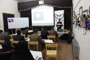 برگزاری کارگاه آموزشی نجوم درکانون پرورش فکری خراسان جنوبی