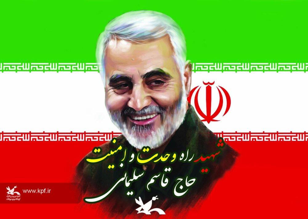 تبیین برنامههای کمیته کودکونوجوان ستاد دهه مبارک فجر کانون استان اردبیل