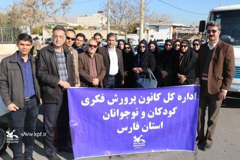 در سوگ سردار شهید حاج قاسم سلیمانی/ کانون فارس