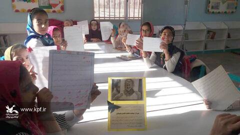 بزرگداشت یاد و خاطره سردار شهید سلیمانی درمراکز کانون چهارمحال و بختیاری- بن