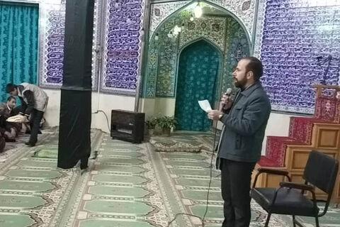 چهارمحال و بختیاری - شهادت حاج قاسم سلیمانی- سیار گندمان