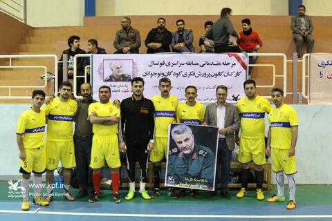 حضور تیم کانون گلستان در مسابقات فوتسال یادمان سردار شهید قاسم سلیمانی