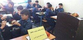 کارگاه مطالعه و تقویت حافظه با حضور اعضاء مرکز آببرکانون زنجان
