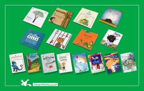 قرار گرفتن ۱۶ کتاب کانون در سبد مطالعه دانشآموزان مدارس ایران