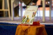 «مَتی» مهمان انجمن ادبی آفرینش همدان شد