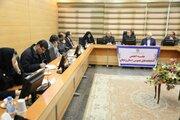 جلسه انجمن کتابخانه های عمومی استان در استانداری