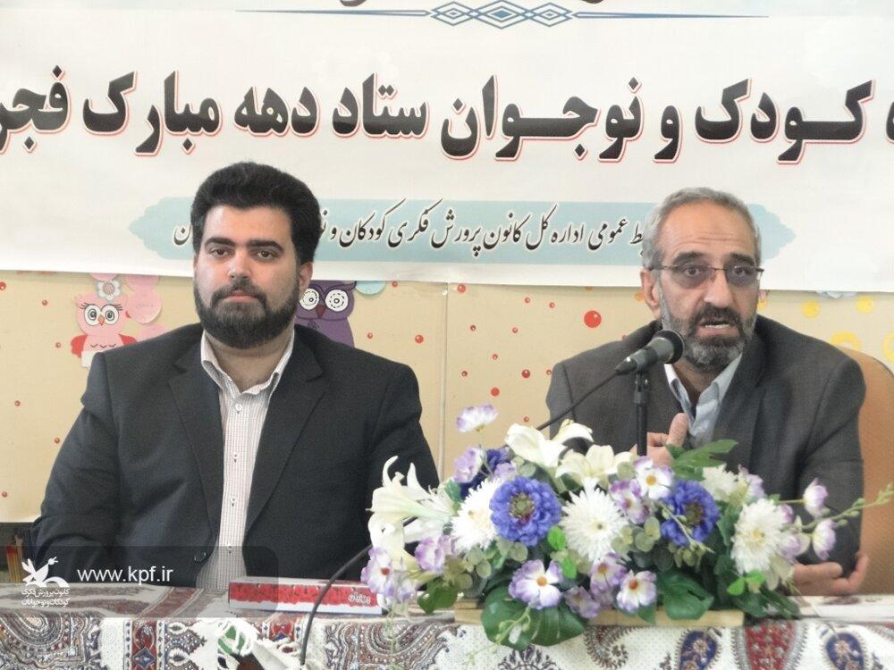 نشست کارگروه بزرگداشت دهه فجر ویژه کودک و نوجوان درکانون پرورش فکری کودکان ونوجوانان اصفهان برگزار شد