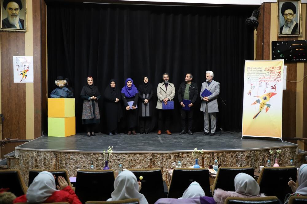 مرحله استانی هجدهمین جشنواره هنرهای نمایشی کانون در قزوین کلید خورد