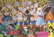 دیپلم افتخار مسابقه بینالمللی نقاشی بلاروس به سه عضو کانون کرمان تعلق گرفت