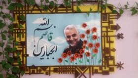 بزرگداشت یاد و خاطره سردار شهید سلیمانی درمراکز کانون چهارمحال و بختیاری