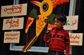 مرحله استانی هجدهمین جشنواره هنرهای نمایشی در البرز(۲)