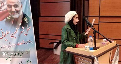 محفل شعر «نگین سلیمانی» در کرمانشاه برگزار شد